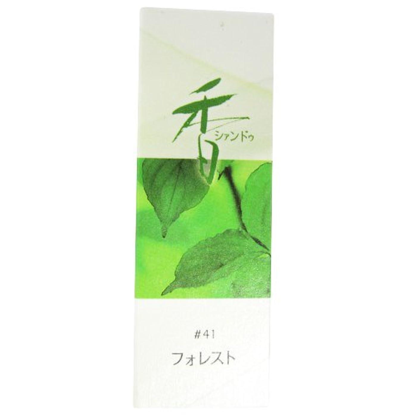 間に合わせデンマーク語伝統的松栄堂のお香 Xiang Do フォレスト ST20本入 簡易香立付 #214241