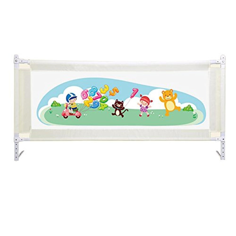 ZR- ベッドフェンス/レールベッドの手すり子供/若い子供が落ちる大きなベッドバッフルベッドバーユニバーサル 150\180\200cm (色 : A-150cm)