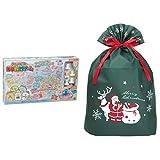 すみっコぐらし 日本旅行ゲーム おへやのすみでたびきぶん + インディゴ クリスマス ラッピング袋 グリーティングバッグ4L サンタギフト ダークグリーン XG550