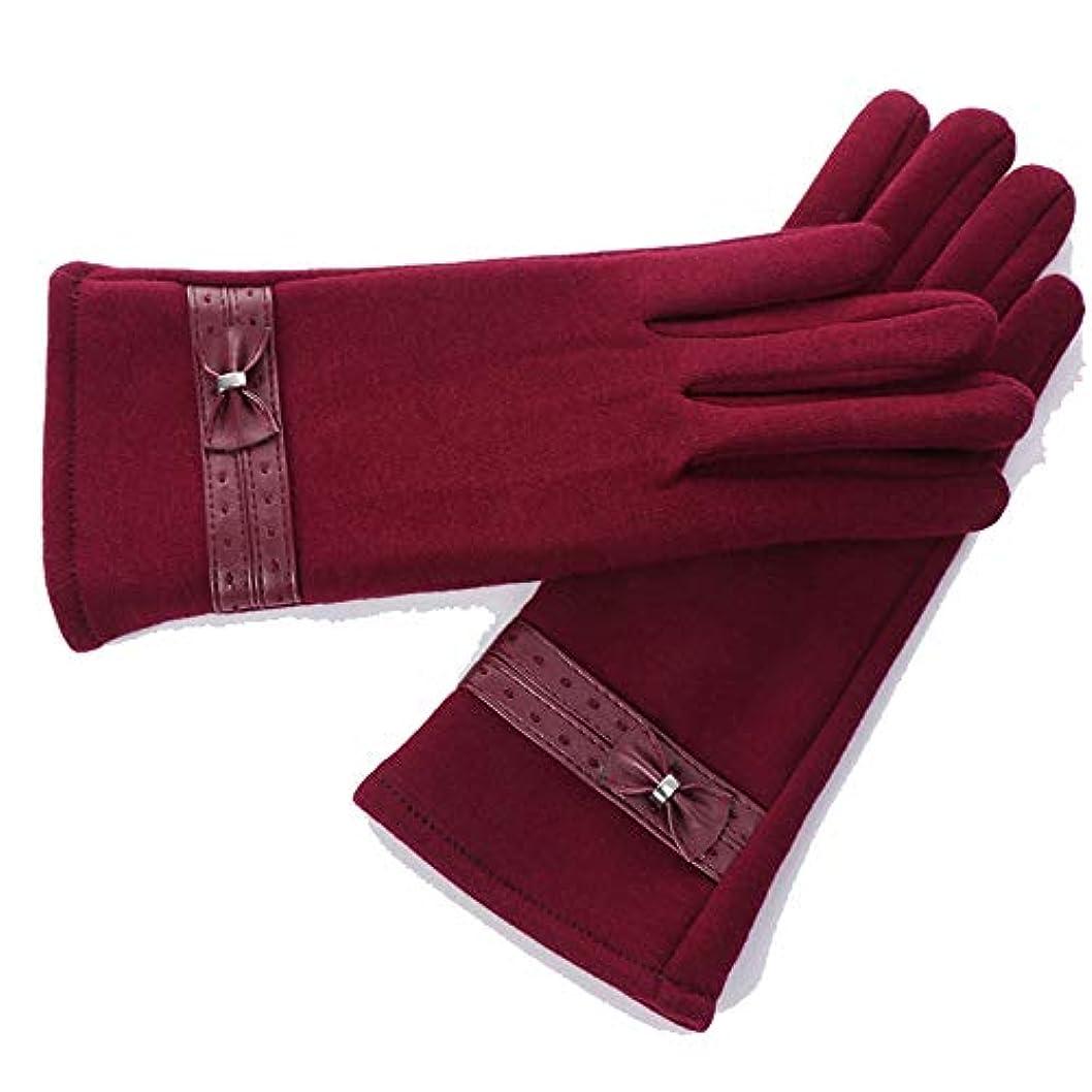 レビュアー振るう放棄された手袋, シンプルな性格を持つ女性, 暖かいタッチスクリーン手袋, 冬の野外活動, 仕事, 登山スポーツ手袋,Red