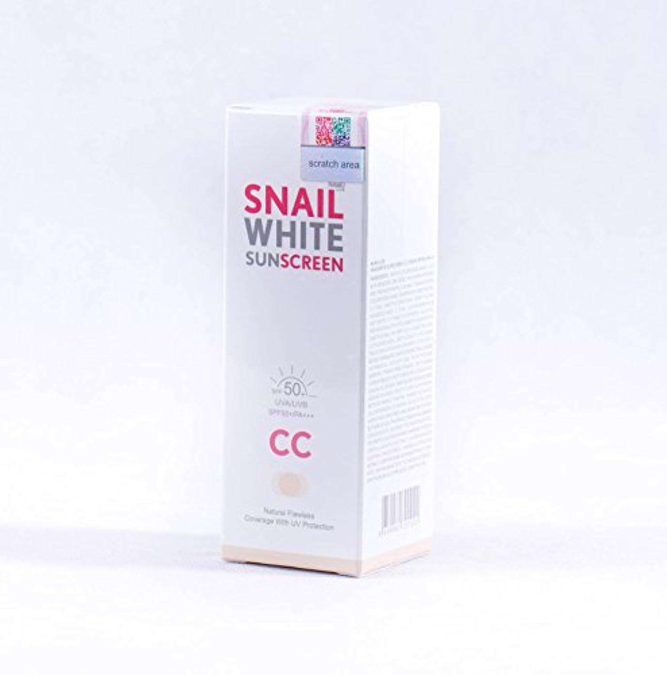 中央値あなたはダウンナムライフスパイシャンサンクスクリームSPF50 + / PA +++ 50 ml ホワイトニング NAMU LIFE SNAILWHITE SUNSCREEN CC CREAM SPF50 + / PA +++ 50 ml