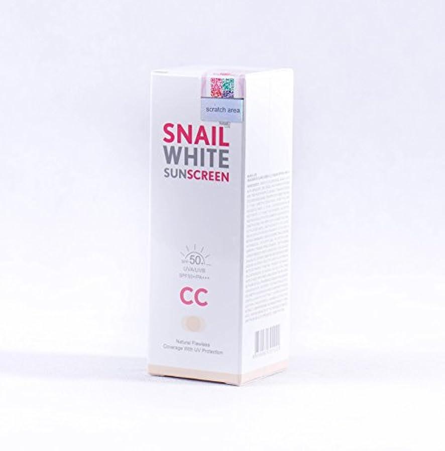 許容できる盲目好きナムライフスパイシャンサンクスクリームSPF50 + / PA +++ 50 ml ホワイトニング NAMU LIFE SNAILWHITE SUNSCREEN CC CREAM SPF50 + / PA +++ 50 ml