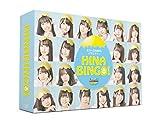 全力!日向坂46バラエティー HINABINGO! Blu-ray BOX[VPXF-71765][Blu-ray/ブルーレイ]