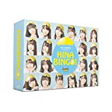 【Amazon.co.jp限定】全力! 日向坂46バラエティー HINABINGO! Blu-ray BOX(オリジナル三方背ケース付き)