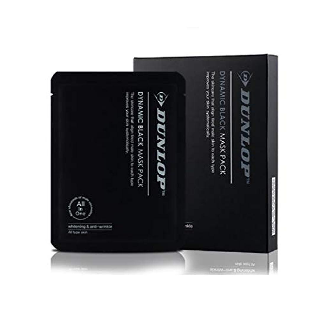 静脈研磨剤スピンDUNLOP FOR MAN BLACK MASK PACK 男性美白機能性マスクパック10ea(海外直送品)
