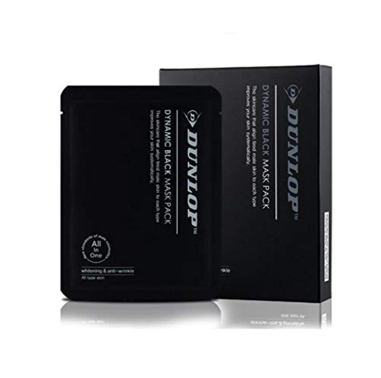 DUNLOP FOR MAN BLACK MASK PACK 男性美白機能性マスクパック10ea(海外直送品)