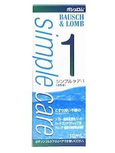 ボシュロム シンプルケア-1 10ml