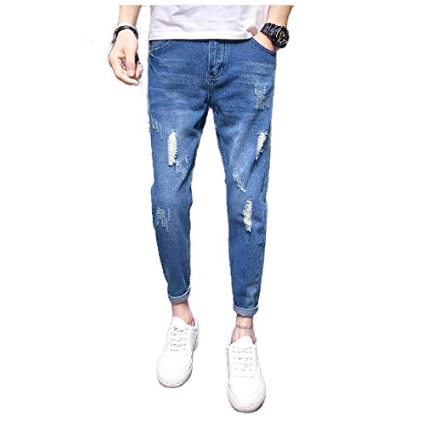 アナニバー幻滅するシンプルさEnergyWD Mens Slim Fitted Harem Pants Denim Wash Hole Cozy Jeans