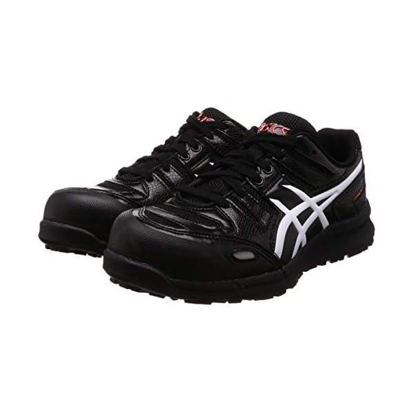 [アシックスワーキング] 安全靴 作業靴 ウィ...の紹介画像6