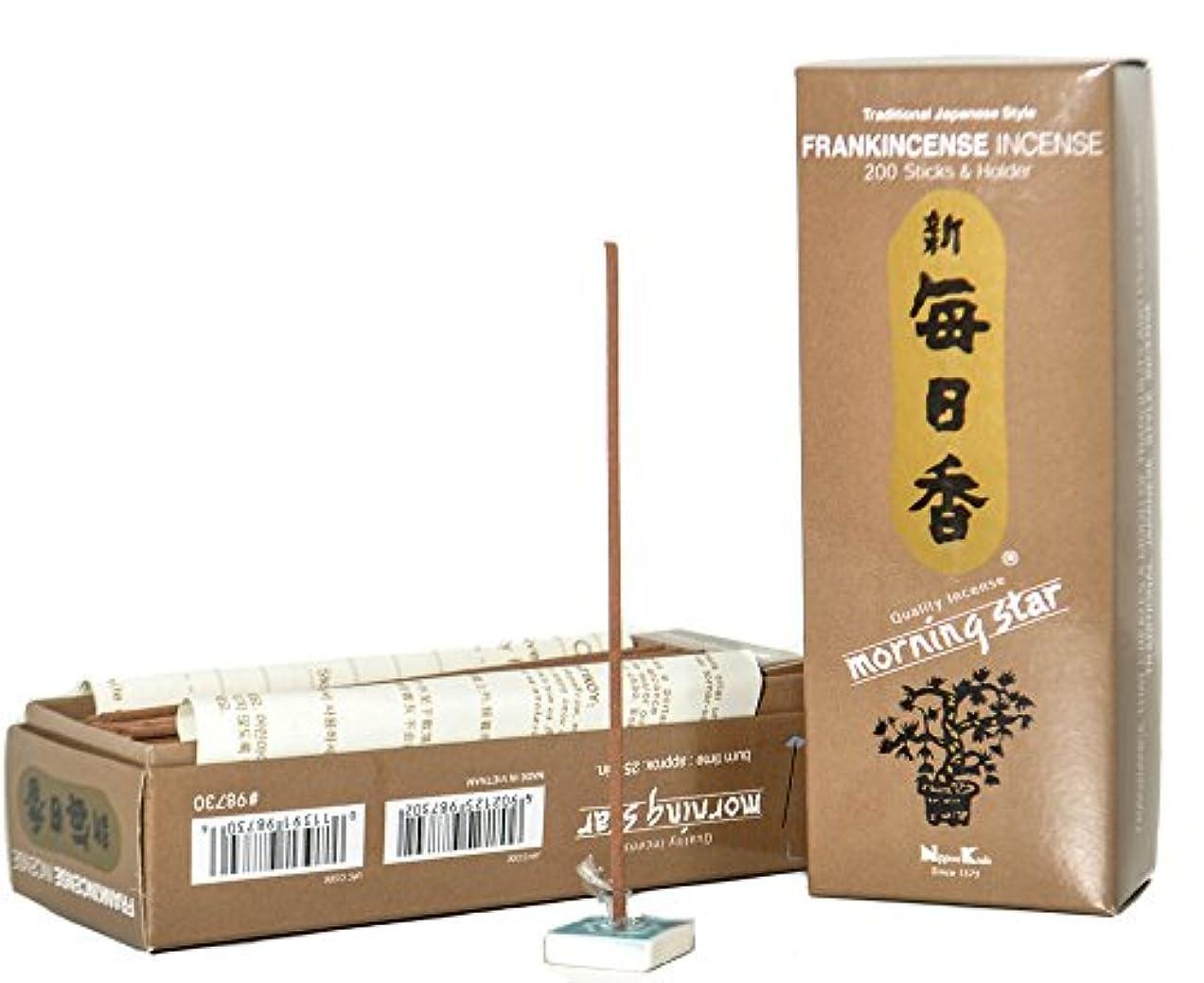 組切り離すあいまいなMorning Star Japanese Incense Sticks 200 Sticks &ホルダー ブラウン