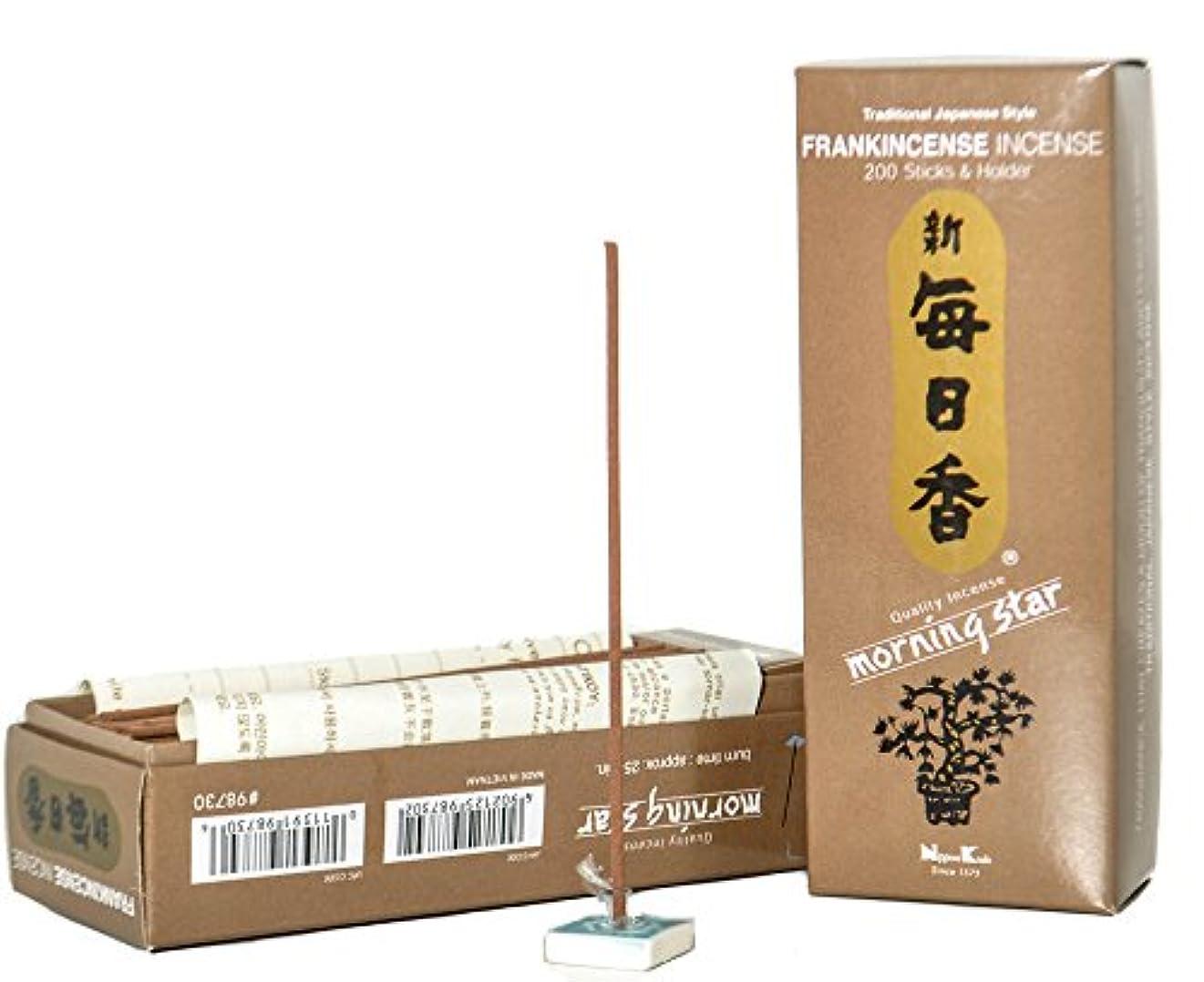 曇った独立してジャムMorning Star Japanese Incense Sticks 200 Sticks &ホルダー ブラウン
