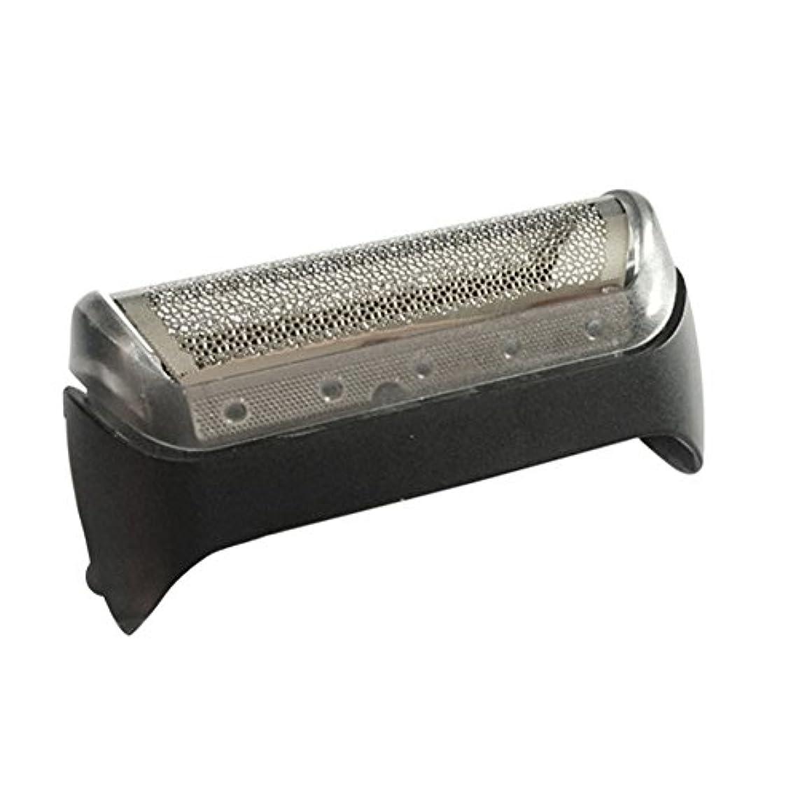 動葡萄知的Xinvision 置換 男性用 シェーバー剃刀箔 10B 20B for Braun 170 180 190 190S 1775 1735 2675