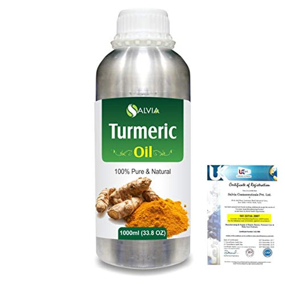 ロール注意抗議Turmeric (Curcuma Longa) 100% Pure Natural Essential Oil 1000ml/33.8fl.oz.
