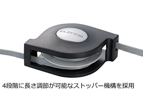 ツメ折れ防止巻取りLANケーブル 2.5m 黒 LD-MCTGT BK2