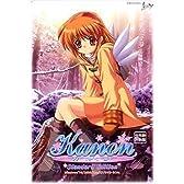 Kanon ~Standard Edition~ 全年齢対象版