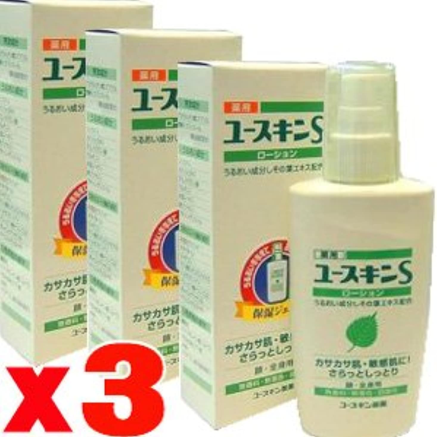 予約権限勃起【3個】 薬用 ユースキンSローション 150ml ×3個セット 4987353010312