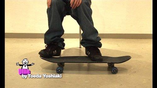 【スケートボード DVD】 Ready Steady GO!! HOW TO SKATEBOARDING(レテ゛ィー・ステテ゛ィーコ゛ー!! スケートホ゛ート゛・ハウ・トゥー)