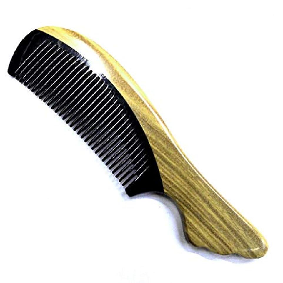 ポスト印象派味わうライナーショートハンドルグリーンサンダルウッドバッファローホーンくし、もつれ解除およびスタイリングウェットまたはドライカーリー、太い、波状、またはストレート髪のためのファイン歯