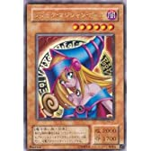 遊戯王カード ブラック・マジシャン・ガール P4-01UR