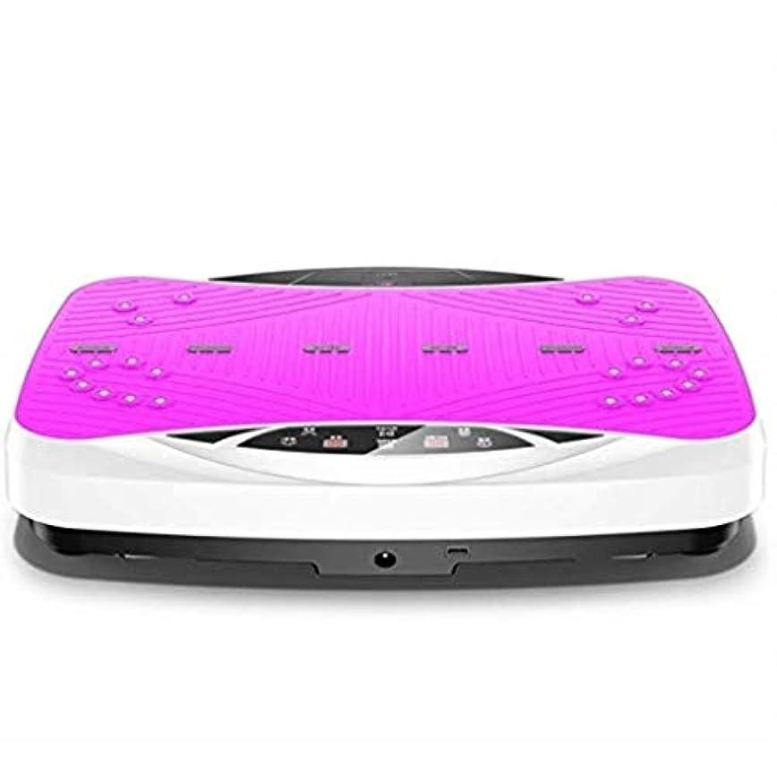 教義ポゴスティックジャンプブリーク減量装置、プロのバイブレーショントレーナー、3Dテクノロジーミュージックスピーカー、体重を減らす99レベルの速度、過剰な脂肪を減らすための全身振動 (Color : ピンク)