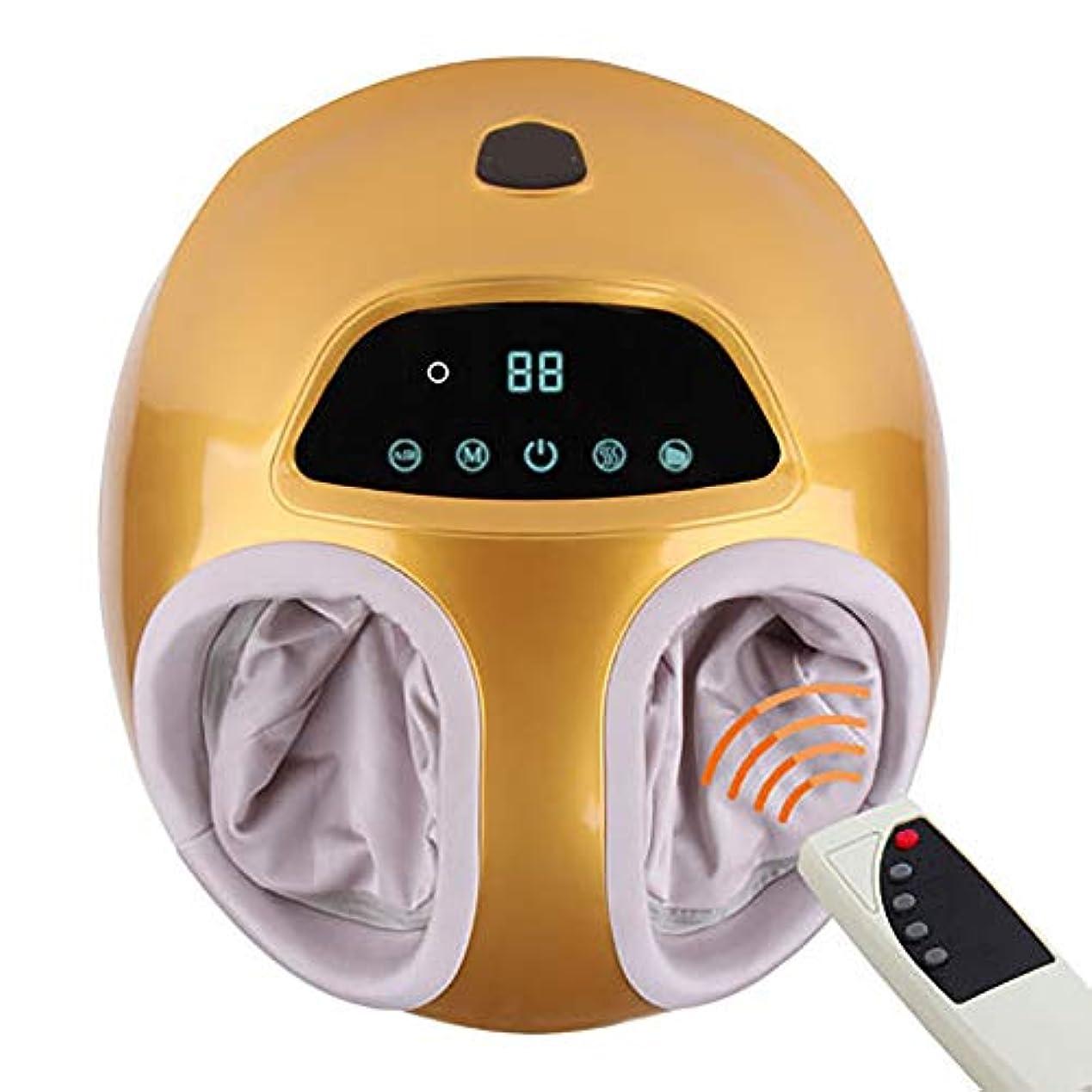 不適第シャーロットブロンテ電気足マッサージ機加熱混練ローリングエアコンプレッサー調節可能な強度家族の健康ギフト