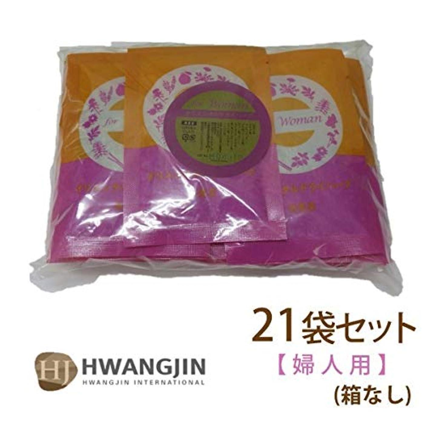 ほこりっぽい十分マーティフィールディングファンジン黄土 座浴剤 21袋 箱無し 正規品 (Woman (女性用) 21袋)
