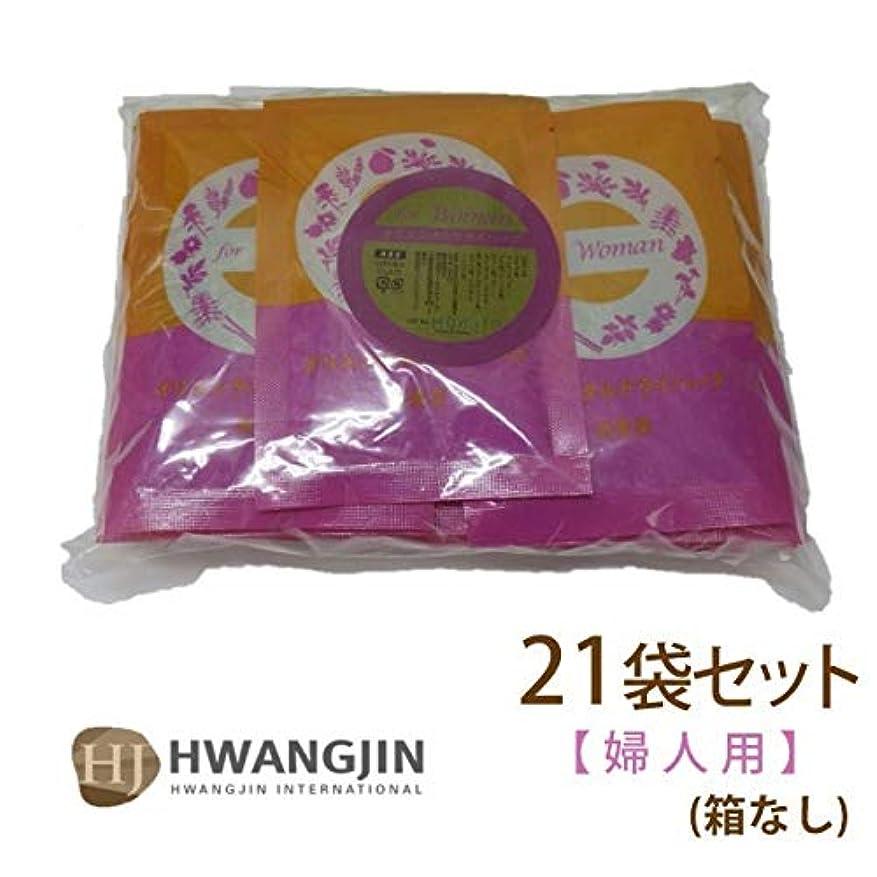 正規化不健全急いでファンジン黄土 座浴剤 21袋 箱無し 正規品 (Woman (女性用) 21袋)