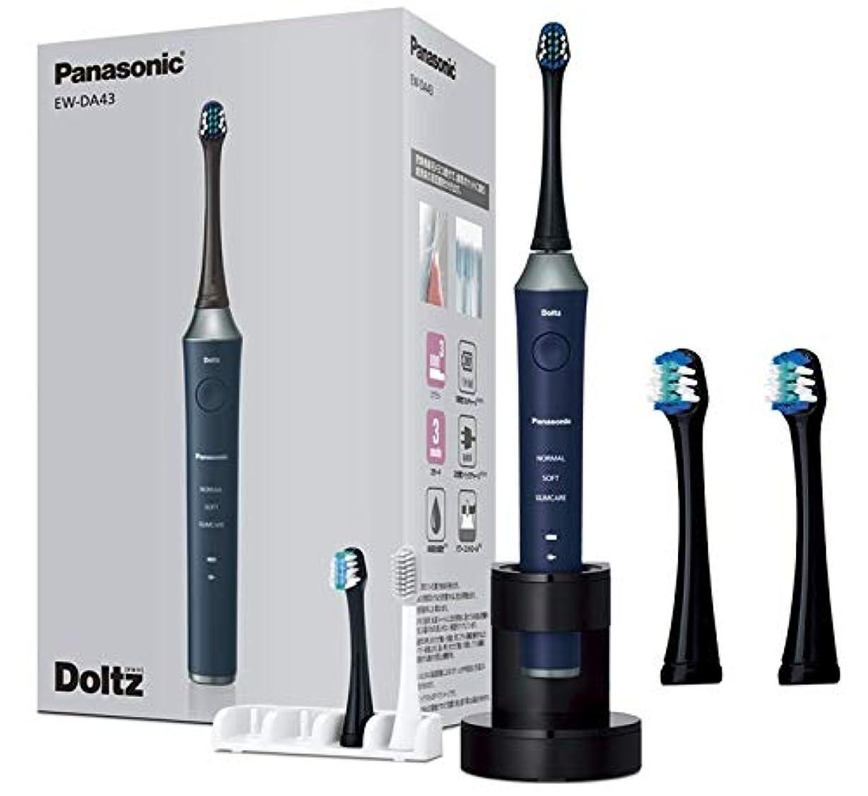 カセット準備ができて帰るパナソニック 電動歯ブラシ ドルツ 青 EW-DA43-A + 替えブラシ セット