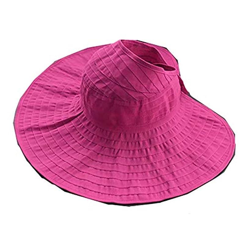 有彩色のすみません名前を作るYongqinghui 帽子 レディース 野生の春秋 旅行サンバイザー UV保護 顔 サンハット 空のトップサンハット