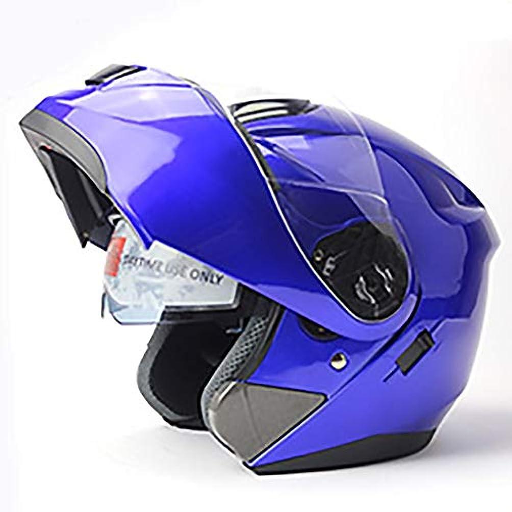 動機ギャップ複合HYH 電気自動車のオートバイのヘルメットの自転車のマウンテンバイクのヘルメットの屋外の乗馬装置に乗る青い大人の自転車のヘルメット いい人生 (Size : L)