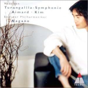 メシアン : トゥーランガリーラ交響曲