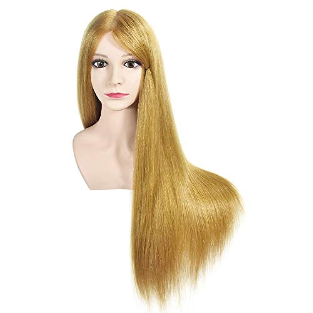 リラックスしたキャリッジモーションサロンヘアブレイド理髪指導ヘッドスタイリング散髪ダミーヘッド化粧学習ショルダーマネキンヘッド