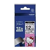 ブラザー工業 TZeテープ (ハローキティホワイト/黒字 12mm TZe-HW31