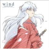 wind -犬夜叉 交響連歌- Symphonic theme collection (CCCD)