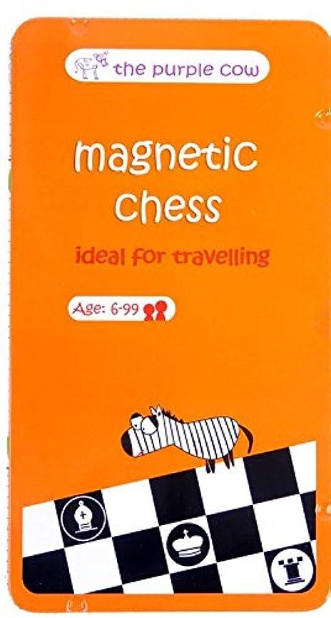 リーガン辞任にTo Go Chess