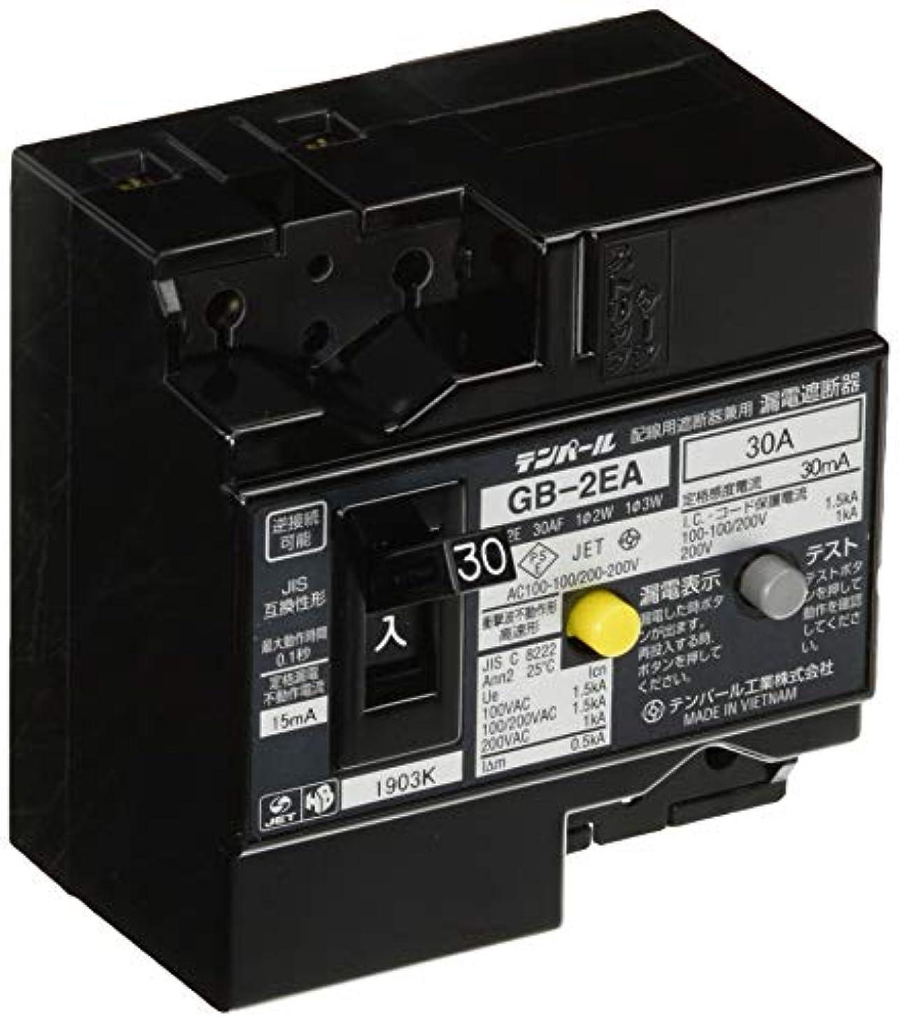 スイングエクスタシー辛なテンパール  Eシリーズ 経済タイプ 漏電遮断器 OC付 2EA3030