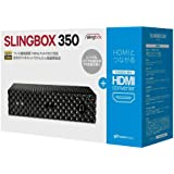 Sling Media SLINGBOX 350 HDMIセットSMSBX1H121