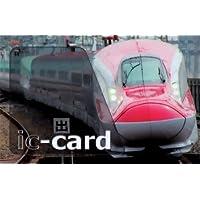 電車 鉄道 ICカードステッカー 新幹線 スーパーこまち t-sk-1