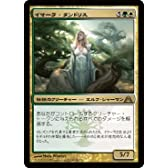 MTG [マジックザギャザリング] イマーラ・タンドリス [レア] [ドラゴンの迷路] 収録カード