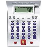 [エクスカリバー]Excalibur Jackie's Talking Calculator 6179455 [並行輸入品]