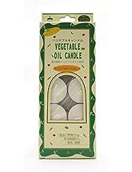 ベジタブルティーライトキャンドル 10個入(1個あたり燃焼時間約3時間半 純植物性ろうそく)