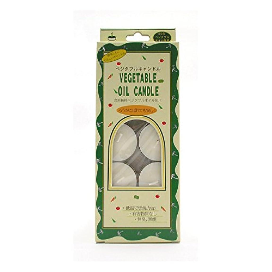 手足スキム勧告ベジタブルティーライトキャンドル 10個入(1個あたり燃焼時間約3時間半 純植物性ろうそく)