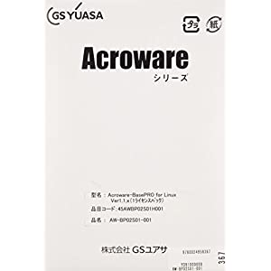 Acroware-BasePRO for Linuxライセンスのみ AW-BP02S01-001