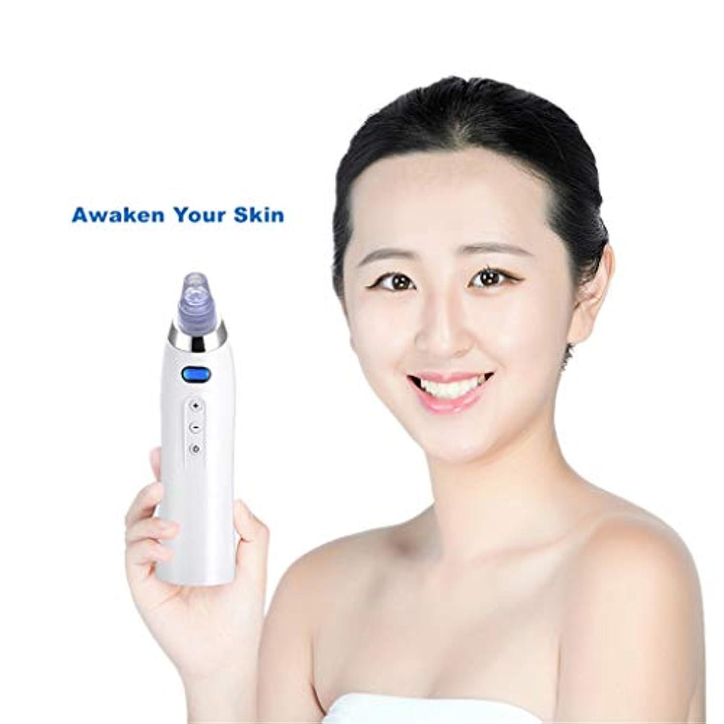 超高層ビル篭うぬぼれ女性および男性のための5つの調査USB充満が付いている電気にきびの清潔になる真空の気孔の洗剤の顔の心配用具