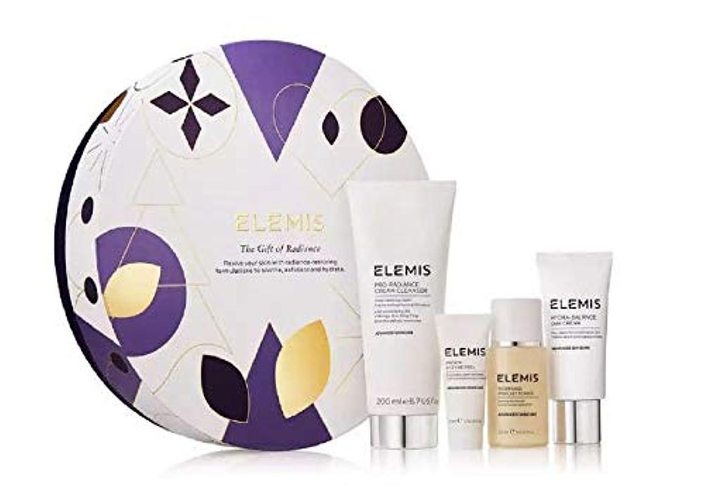 静けさ修正スクリーチExclusive New ELEMIS - 'The Gift of Radiance' Skincare Gift Set