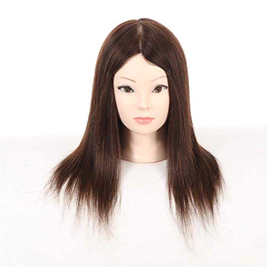 銀関係ない蚊本物の髪髪編組髪ヘアホット染料ヘッド型サロンモデリングウィッグエクササイズヘッド散髪学習ダミーヘッド