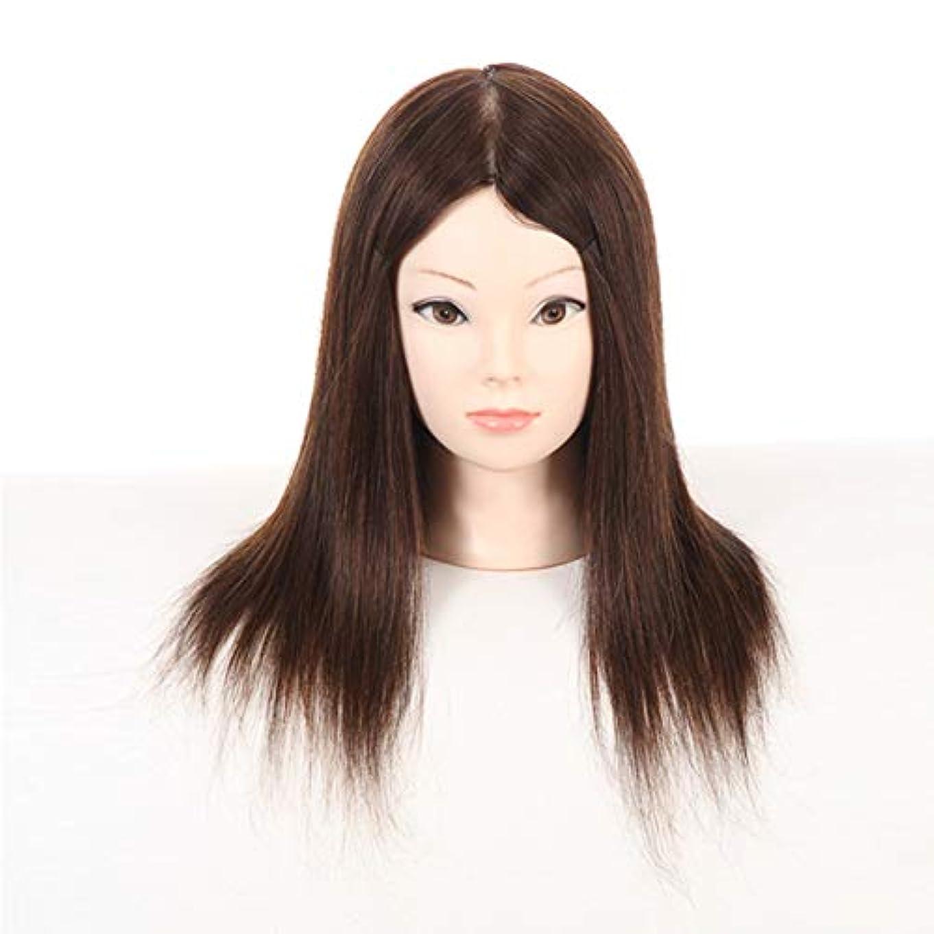 好ましい小数殺します本物の髪髪編組髪ヘアホット染料ヘッド型サロンモデリングウィッグエクササイズヘッド散髪学習ダミーヘッド