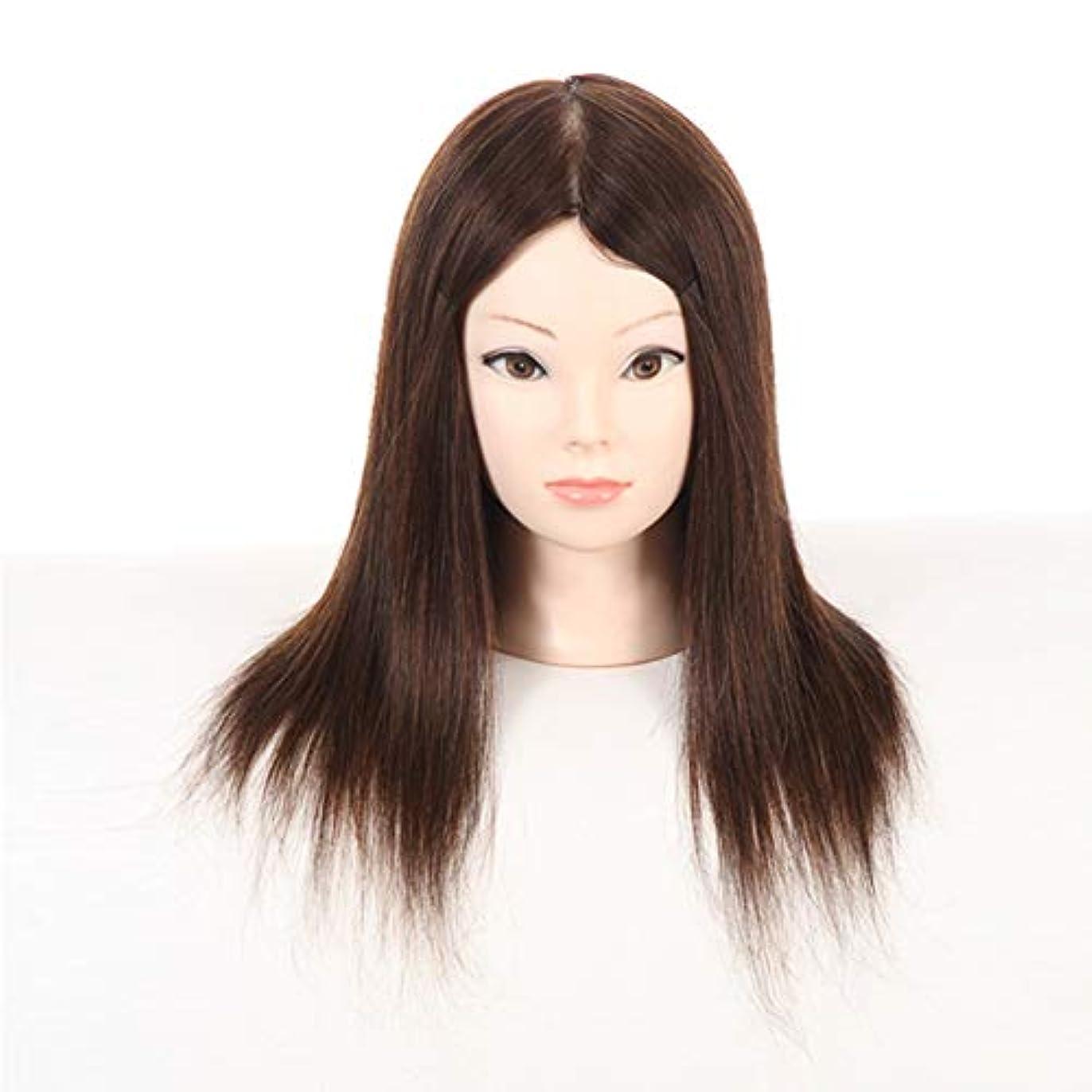 腸流産キュービック本物の髪髪編組髪ヘアホット染料ヘッド型サロンモデリングウィッグエクササイズヘッド散髪学習ダミーヘッド