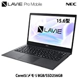 NEC PC-PM550NAB LAVIE Pro Mobile