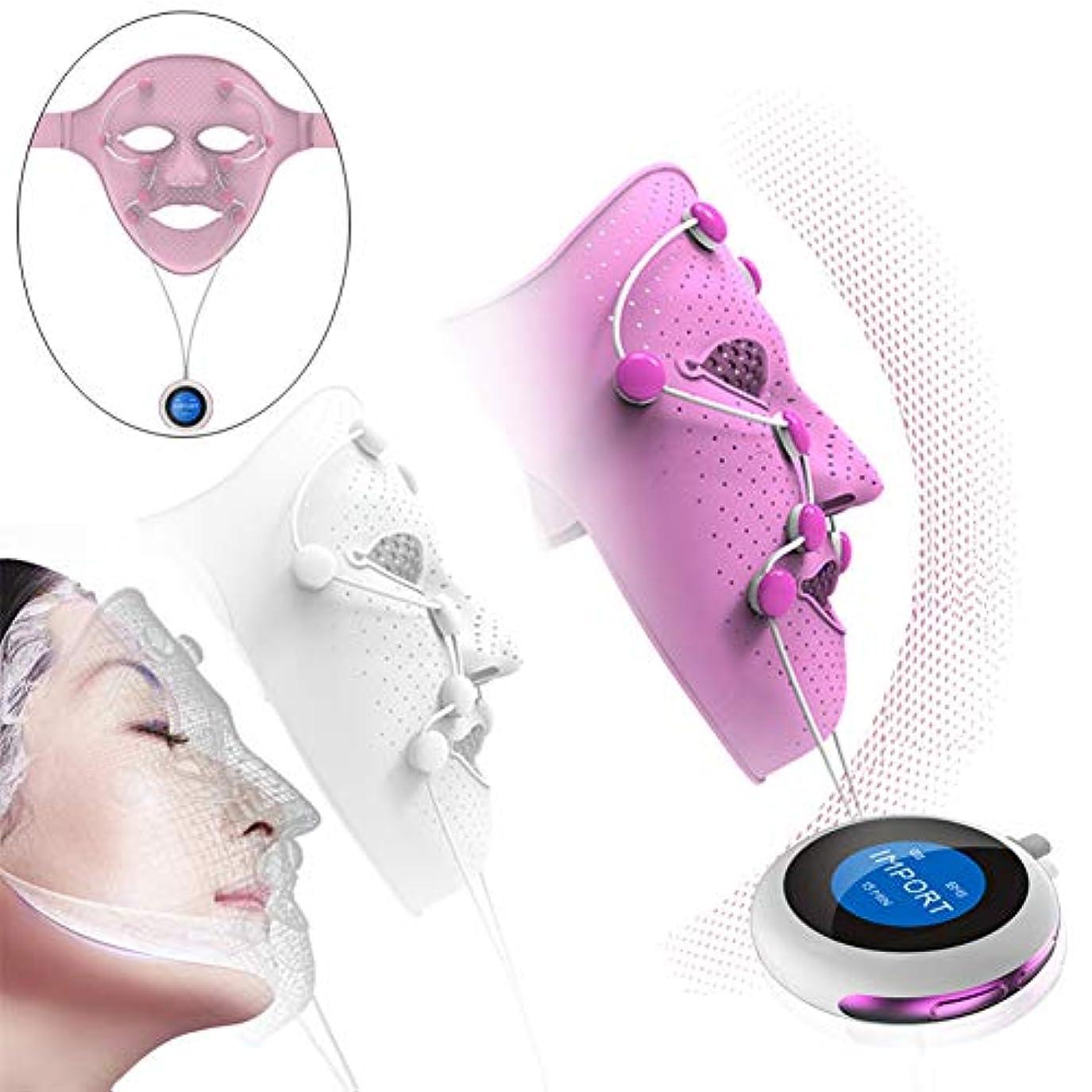 芝生デジタル怠フェイシャルマッサージマスク電気EMS美容マッサージマスク楽器シリコーンSPAにきびの若返りEMSのしわの取り外しのため、サロンホームユース